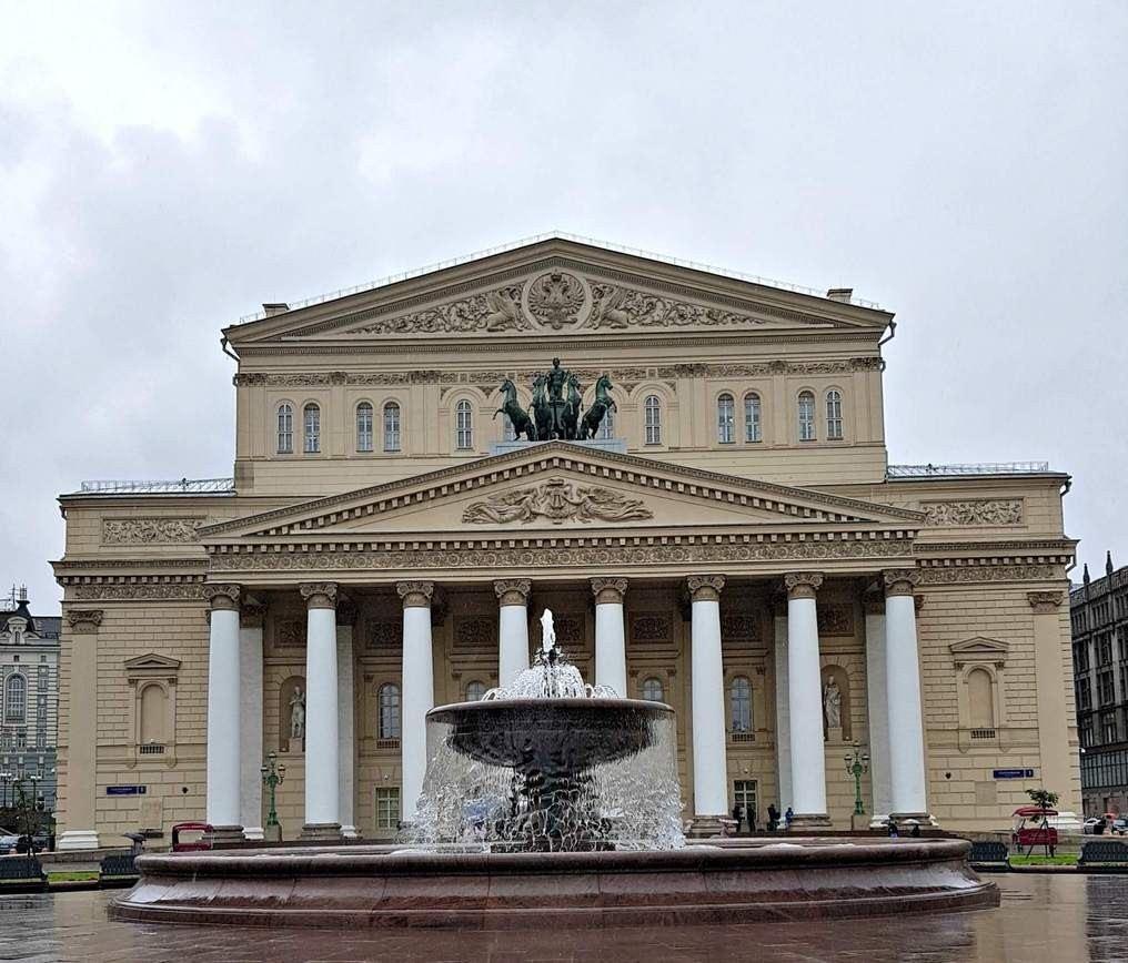 Bolshoi Ballet Theater