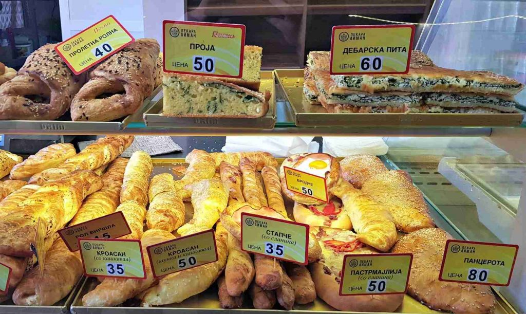 Macedonian Pastries