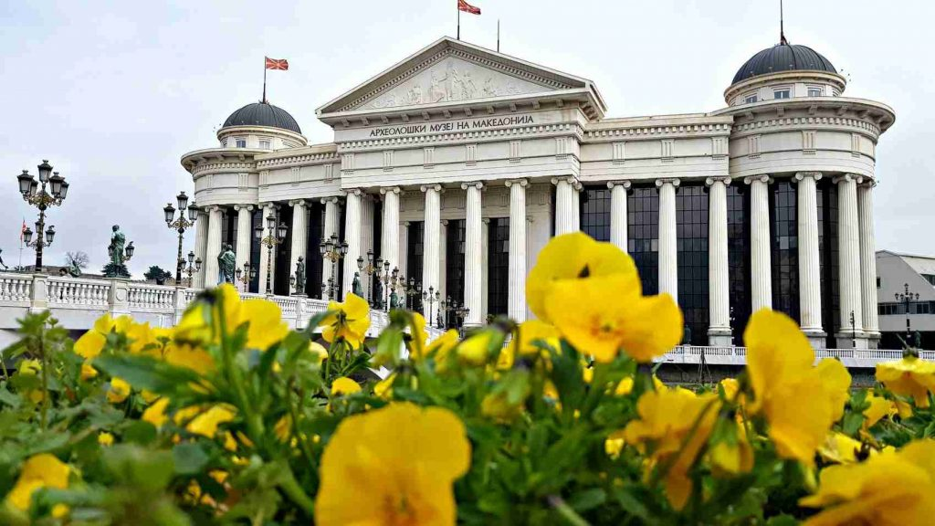 National Archaeological Museum of the Republic Of Macedonia